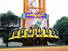 Wholesale OEM swing amusement ride Supply for sale