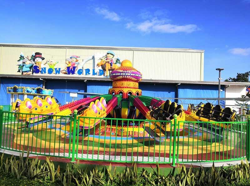 Jinma Rides Array image174