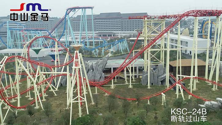 Theme Parks Crazy Tilting Coaster KSC-24B