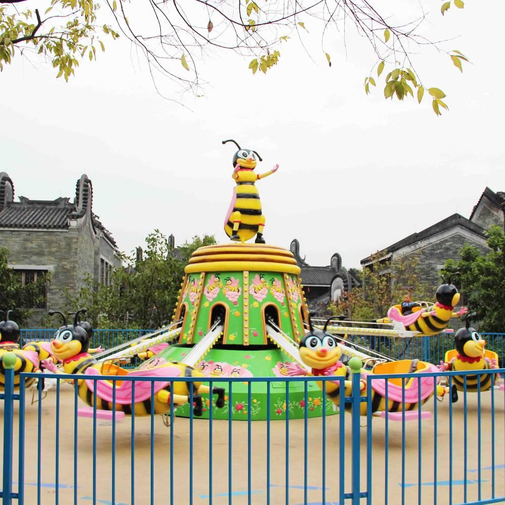 Children Bumble Bee  Park Ride ZK-16E
