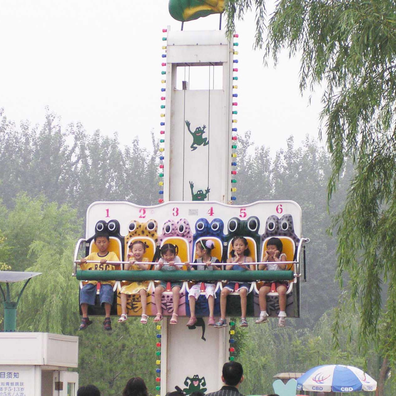 Jinma Rides Array image153