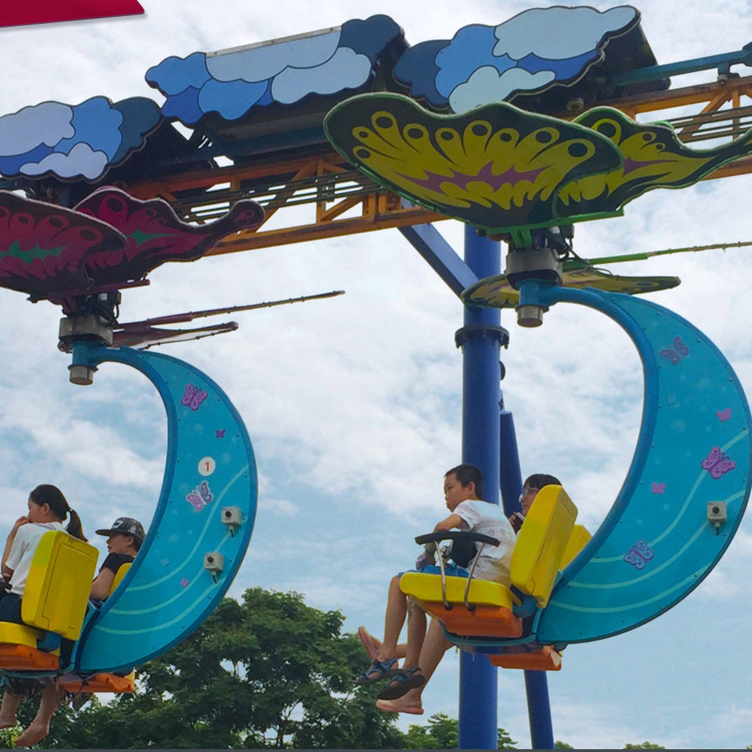 Kids Amusement Ride Suspended Monorails Ride XYC-4A