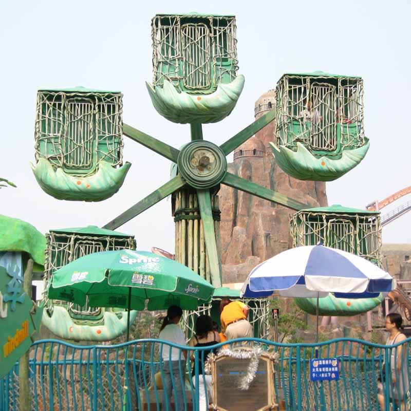 Jinma Rides Array image133