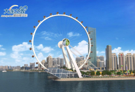Jinma Rides Array image163
